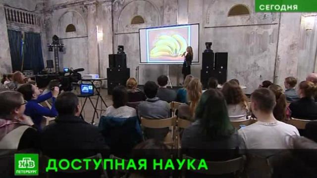 Понятно о сложном: петербургские школьники сразились в научном баттле.Санкт-Петербург, дети и подростки, наука и открытия, образование, школы.НТВ.Ru: новости, видео, программы телеканала НТВ