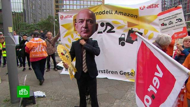 «Заставьте его платить!»: главу Amazon в Германии встретили протестами.Amazon, Берлин, Германия, зарплаты, миллионеры и миллиардеры, митинги и протесты.НТВ.Ru: новости, видео, программы телеканала НТВ
