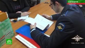 Петербургские оперативники выясняют, кто украл выделенные на инвалидов деньги