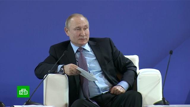 Путин рассказал, кто создал новейшую систему вооружений.вузы, образование, оружие, Путин, Санкт-Петербург.НТВ.Ru: новости, видео, программы телеканала НТВ