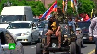Лидер оппозиции в Ереване объявил о начале «второго этапа бархатной революции»