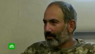 Лидер оппозиции заявил одвухдневной приостановке протестов вЕреване