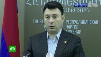 Правящая партия Армении отказалась выдвигать кандидата на пост премьера