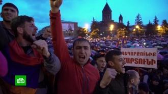 ВАрмении оппозиция готовится кновым акциям протеста