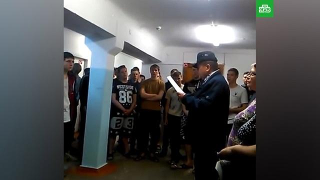 «Переходим на казарменный тип общежития»: директор института в Ухте сравнил студентов с зэками.НТВ.Ru: новости, видео, программы телеканала НТВ