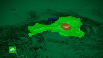 СК начал проверку после обрушения на шахте вТуве