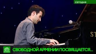 Величайшее событие: джазовый виртуоз высказался о происходящем в родной Армении