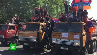 Пашинян призвал сторонников не проводить акции протеста 3мая