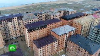 ВМахачкале под снос попали 200многоэтажных домов