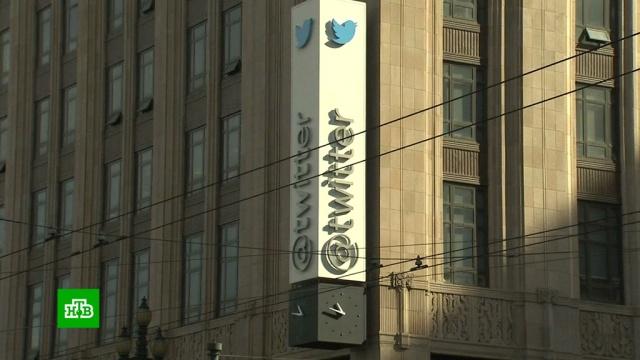 Twitter призывает пользователей сменить пароль из-за ошибки всистеме защиты.Twitter, Интернет, США, компьютерная безопасность, соцсети.НТВ.Ru: новости, видео, программы телеканала НТВ