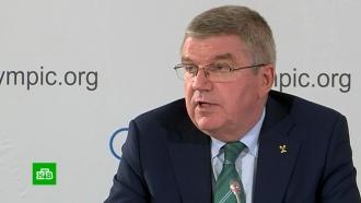 МОК обжалует решение CAS оснятии санкций сдесятков российских атлетов
