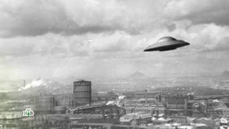 НЛО, пришельцы и гуманоиды: что говорит наука о «гостях из космоса»