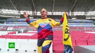 Знаменитый фанат из Колумбии сделал эффектное фото с Забивакой в казанском парке ЧМ-2018