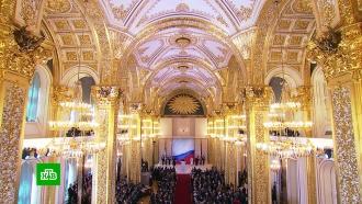 «Аура, сила, мощь»: гости инаугурации — о речи Путина