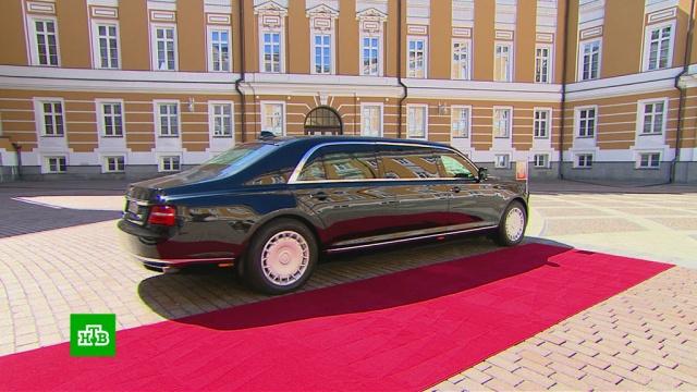 Заказы на новые лимузины из проекта «Кортеж» начнут принимать в августе.Путин, автомобили, инаугурации, президент РФ.НТВ.Ru: новости, видео, программы телеканала НТВ
