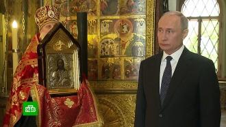 Патриарх совершил молебен по случаю инаугурации Путина
