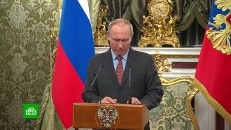 Песков рассказал, как пройдет инаугурация президента