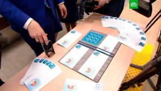 Кинаугурации Путина выпустили памятную почтовую марку