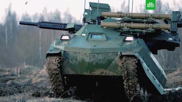 Минобороны показало работу комплекса «Уран-9».вооружение, Минобороны РФ.НТВ.Ru: новости, видео, программы телеканала НТВ