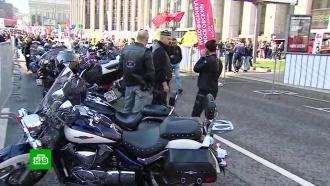 Мотоциклисты массово жалуются на «странные» отказы в оформлении ОСАГО