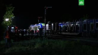Два поезда столкнулись вБаварии, есть погибшие