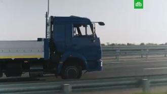 На трассе у Крымского моста испытали российские беспилотные автомобили