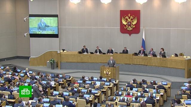 Преемственность власти: какие неожиданные фигуры могут появиться вправительстве.Медведев, Путин, назначения и отставки, правительство РФ.НТВ.Ru: новости, видео, программы телеканала НТВ