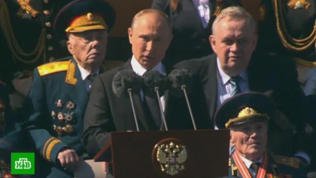 Путин: Россия никогда не позволит перечеркнуть подвиг народа, спасшего Европу имир.Великая Отечественная война, День Победы, Путин, парады.НТВ.Ru: новости, видео, программы телеканала НТВ