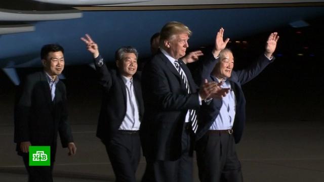 Трамп лично встретил трех американцев, освобожденных из тюрьмы вКНДР.США, Северная Корея, Трамп Дональд, ЦРУ, шпионаж.НТВ.Ru: новости, видео, программы телеканала НТВ