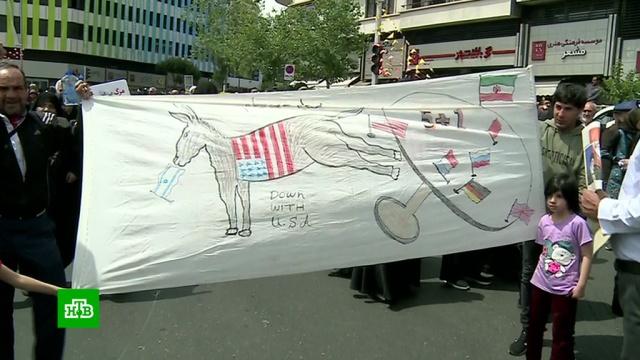 Жители Тегерана вышли на улицы после выхода США из ядерной сделки.Иран, США, Трамп Дональд, санкции, ядерное оружие.НТВ.Ru: новости, видео, программы телеканала НТВ