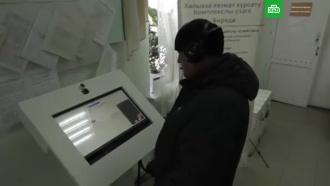 Цифровая деревня: сельские жители осваивают современные технологии