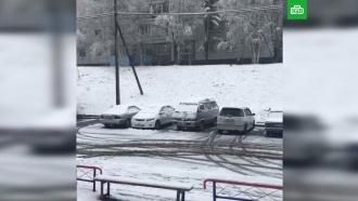 В Амурской области выпал снег