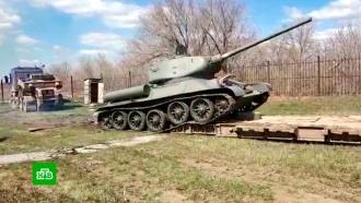 Возвращение легенды: изъятый у контрабандистов Т-34 стал музейным экспонатом на Урале