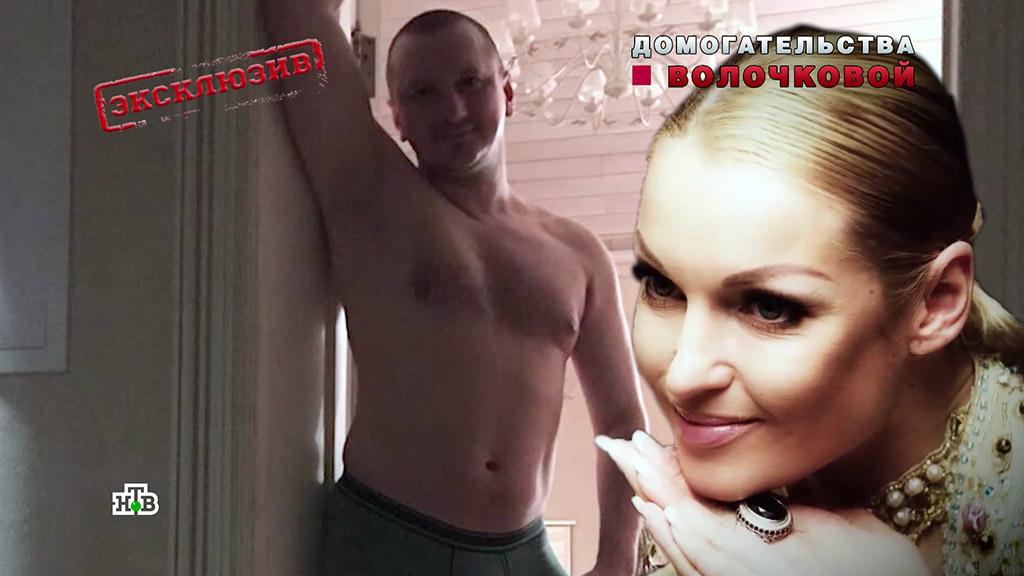 Секс с участием валочковвой