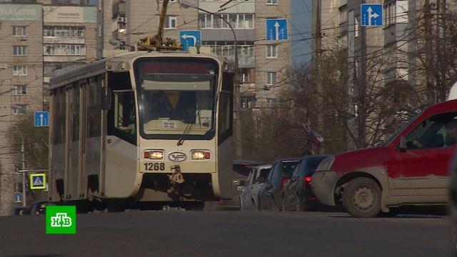 Подаренные Ульяновску списанные трамваи из Москвы вызвали неоднозначную реакцию у горожан.Ульяновск, общественный транспорт, трамваи.НТВ.Ru: новости, видео, программы телеканала НТВ