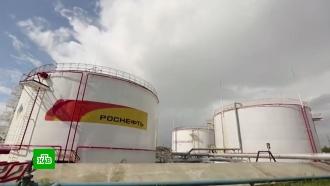 Чистая прибыль «Роснефти» в январе-марте 2018 года выросла в 7 раз