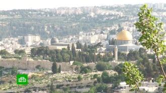 ВИерусалиме состоится церемония открытия нового посольства США