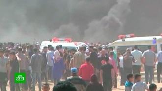 В Иране назвали «днем великого позора» события в Израиле и секторе Газа