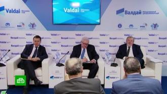 Участники клуба «Валдай» обсудили ситуацию вокруг иранской ядерной сделки