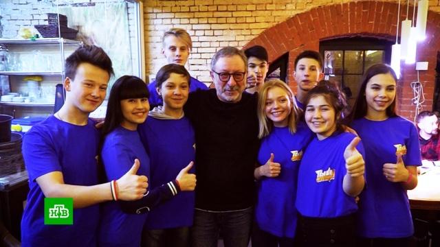 Участники «Ты супер!» побывали в гостях у Маргулиса.НТВ, Ты супер, дети и подростки, знаменитости, музыка и музыканты, фестивали и конкурсы.НТВ.Ru: новости, видео, программы телеканала НТВ