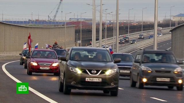 К полудню по Крымскому мосту проехали более 5 тысяч машин.Краснодарский край, Крым, мосты, строительство.НТВ.Ru: новости, видео, программы телеканала НТВ