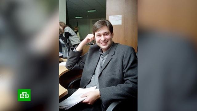Москва будет добиваться освобождения задержанного на Украине журналиста Вышинского.Украина, журналистика, обыски.НТВ.Ru: новости, видео, программы телеканала НТВ