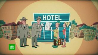 Издержки отпуска: как получить компенсацию за испорченный отдых