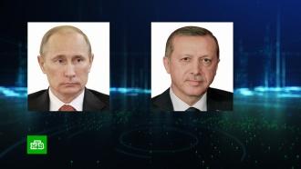 Путин иЭрдоган обсудили обострение ситуации всекторе Газа