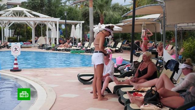 Турецкие курорты готовятся к приезду рекордного числа туристов из России.Турция, курорты, отдых и досуг, туризм и путешествия.НТВ.Ru: новости, видео, программы телеканала НТВ