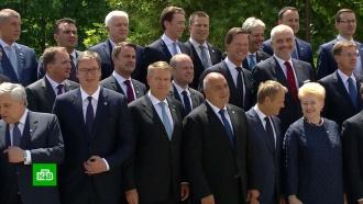 Лидеры ЕС обвинили США в покушении на экономический суверенитет Европы