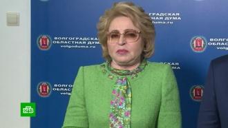 Матвиенко предложила повышать пенсионный возраст втечение 10лет