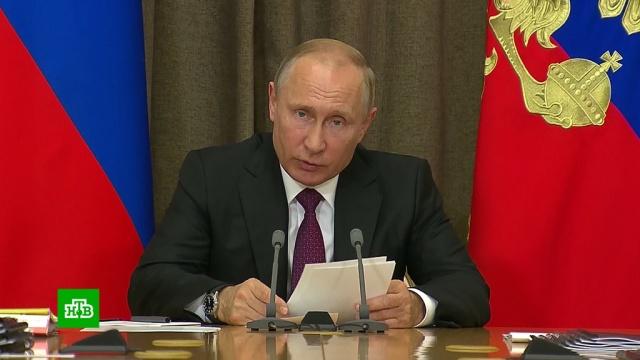 Путин: на гособоронзаказ в этом году выделено 1, 5 трлн рублей.вооружение, промышленность, Путин.НТВ.Ru: новости, видео, программы телеканала НТВ
