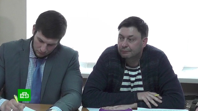 Арестованному на Украине журналисту Вышинскому грозит 15лет тюрьмы.Украина, журналистика, задержание.НТВ.Ru: новости, видео, программы телеканала НТВ