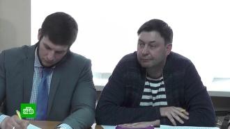 Арестованному на Украине журналисту Вышинскому грозит 15лет тюрьмы